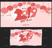 粉色创意2019猪年海报
