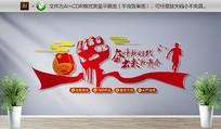 共青团标语文化墙
