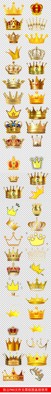 股票基金理财产品皇冠王冠素材