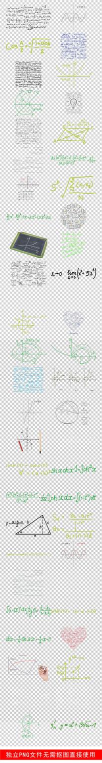 寒假招生开学季数学函数素材