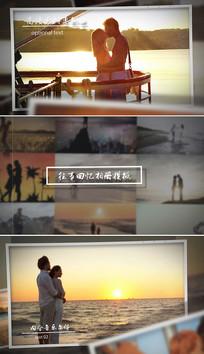 怀旧复古婚礼相册视频模板  aep