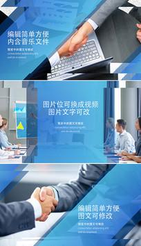 简洁大气企业宣传片视频模板 aep