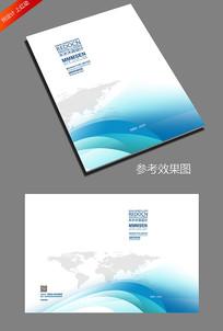 简约蓝色企业画册封面模板