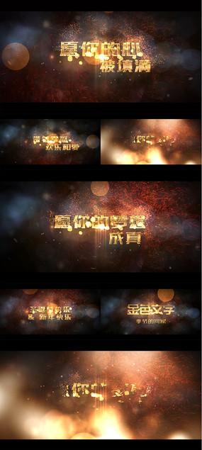 金色粒子标题年会开场视频