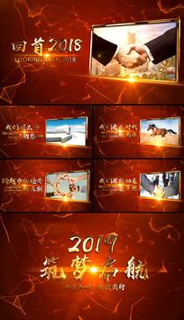 科技企业年会图文展示AE模板 aep
