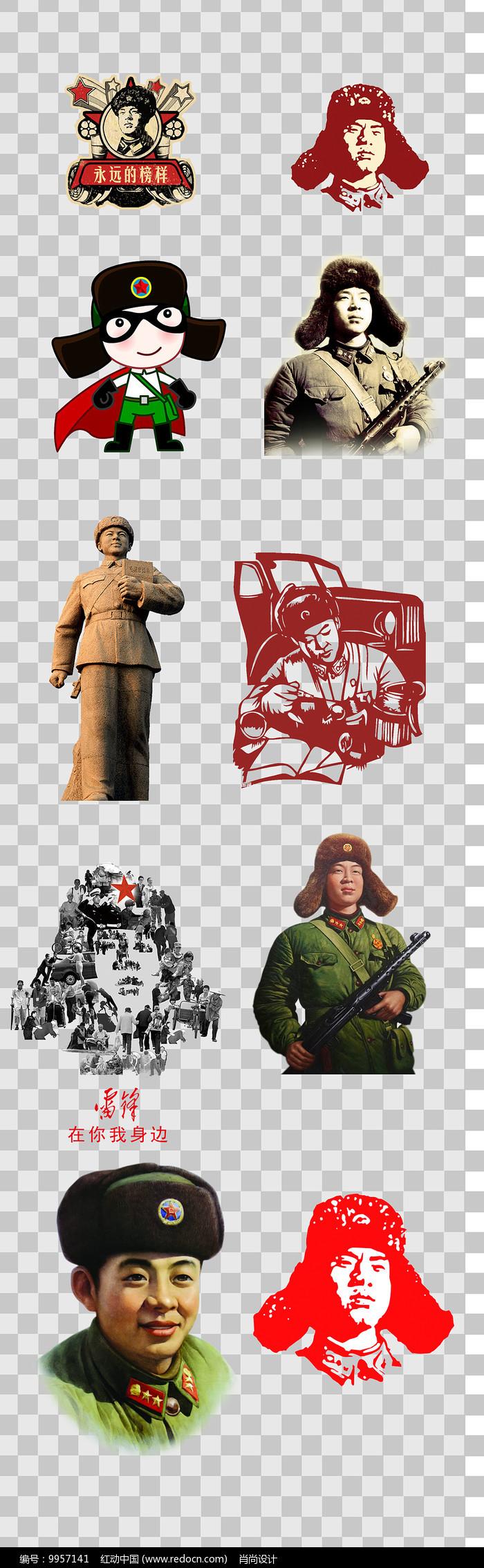 雷锋同志设计素材图片