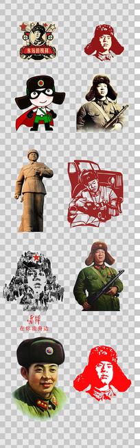 雷锋同志设计素材 PNG