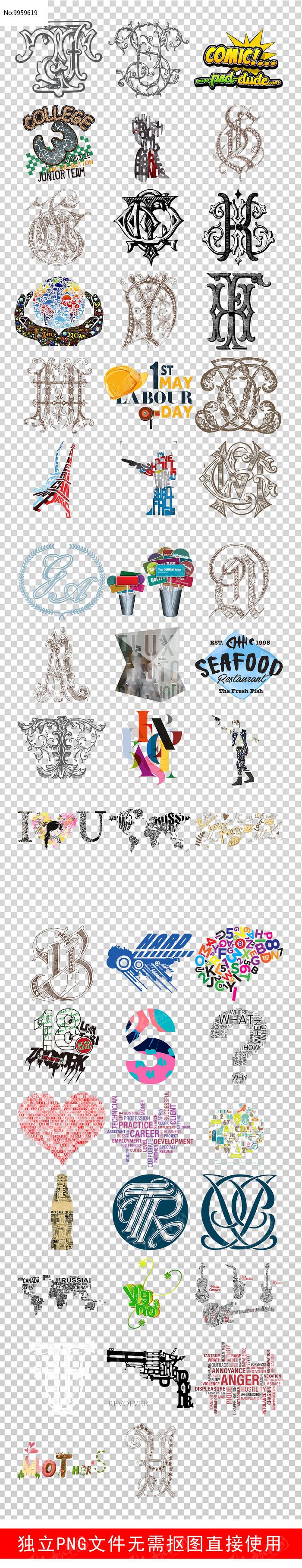 女装字母英文排版主题素材图片