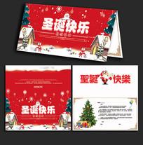 圣诞贺卡新年祝福卡模板