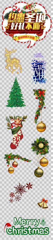 圣诞设计素材