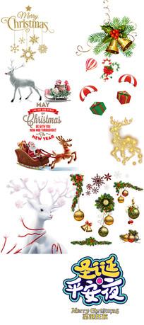 唯美圣诞节设计元素