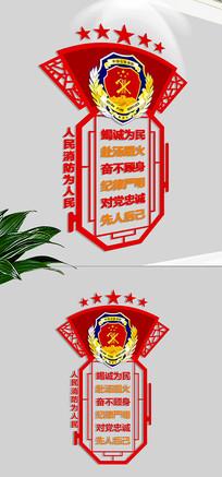 消防部队精神宣传文化墙