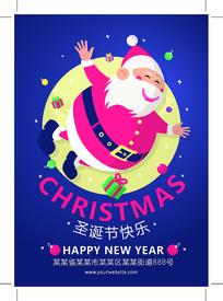 原创插画简约圣诞节海报