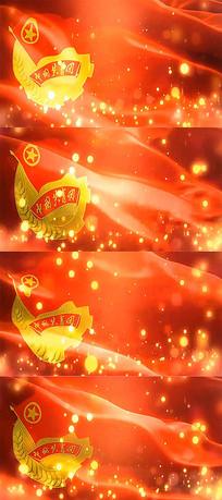中国共青团五四青年节红色背景