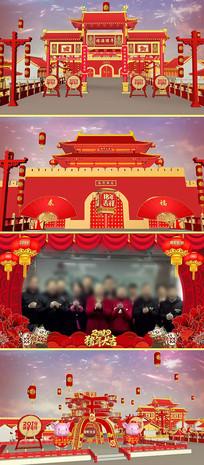 猪年春节拜年AE片头模板