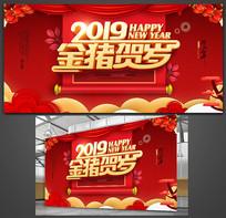 2019猪年喜庆海报设计