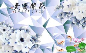 3D立体花开富贵浮雕花朵背景墙