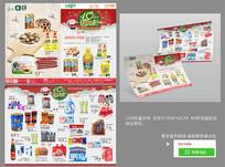 超市店庆圣诞节宣传单