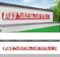 党建文化长廊党建文化墙设计