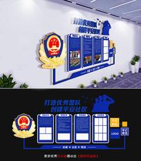 大气通用蓝色公安局文化墙