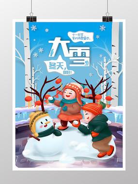 冬天你好大雪节气海报
