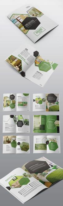 健康清新家居家装企业宣传画册