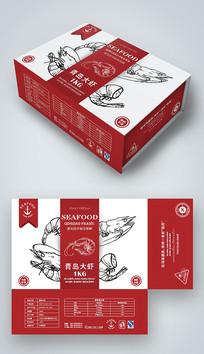简约大气红色鲜虾海鲜礼盒