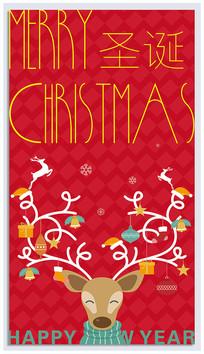 卡通圣诞节海报设计