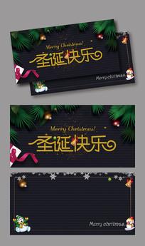 蓝色圣诞贺卡设计