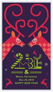 麋鹿圣诞节海报