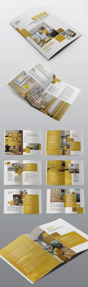 清新简约家居装修企业宣传画册