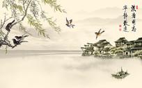 中式山水宁静至远电视背景墙