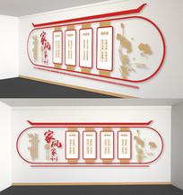 中式社区家训雕刻文化墙