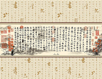 中式水墨山水字画室内背景墙