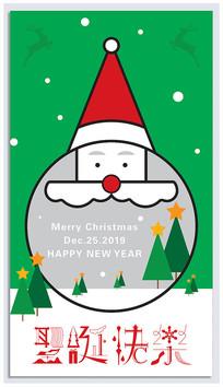 扁平化圣诞节海报
