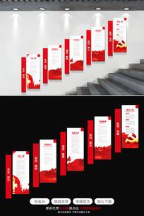 大气立体党建楼梯文化墙