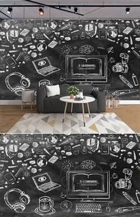 复古手绘黑板办电脑器材背景墙 PSD