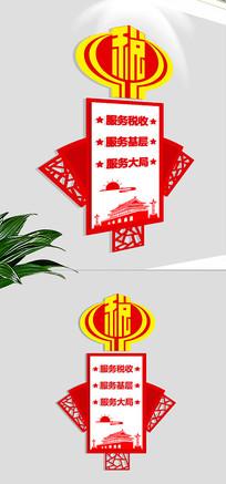 红色税务局国税局文化墙形象墙
