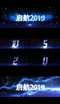 蓝色科技10秒倒计时AE模板