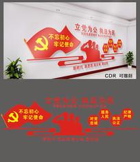 立党为公执法为民党建文化墙