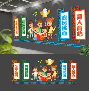 清新大型校园标语文化墙