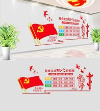 社会主义核心值价值观文化墙