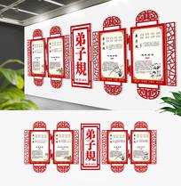 中式文学弟子规校园文化墙