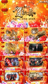 2019猪年贺新春AE模板