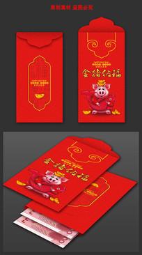 2019猪年红包模板