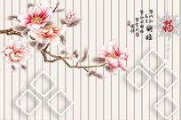 3D立体浮雕花朵福字背景墙