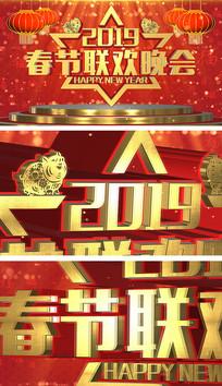 4K2019新年春节联欢晚会视频