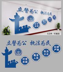 创意公安警营文化墙