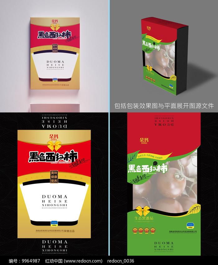 创意时尚食品水果包装设计图片