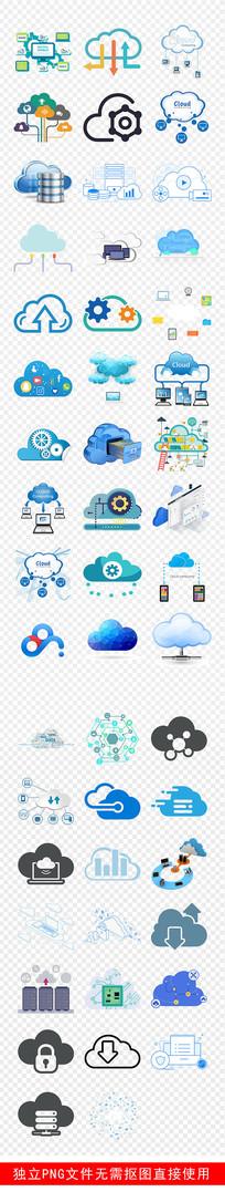 大数据互联网云计算云服务素材 PNG